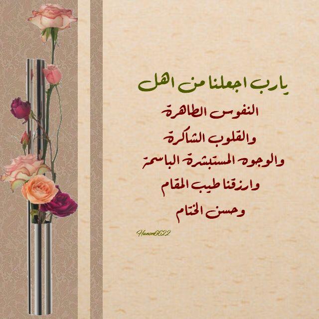 بالصور رمزيات اسلاميه , اجمل رمزيات اسلامية 2084 5