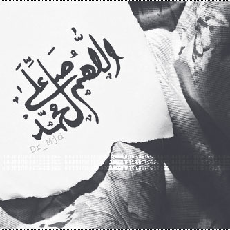 بالصور رمزيات اسلاميه , اجمل رمزيات اسلامية 2084 8