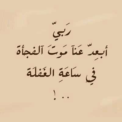 بالصور رمزيات اسلاميه , اجمل رمزيات اسلامية 2084 9