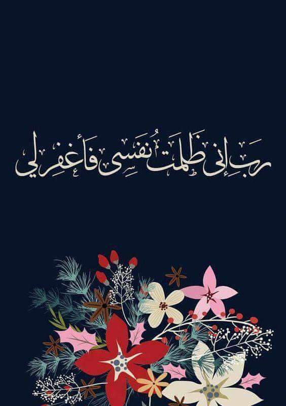 بالصور رمزيات اسلاميه , اجمل رمزيات اسلامية 2084
