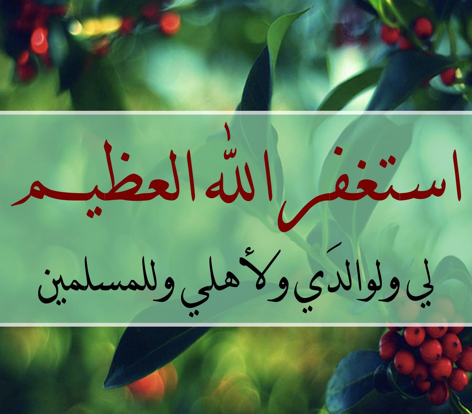 صورة صوردينية للفيس بوك , صور دينية للفيس بوك