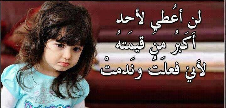 بالصور اجمل الصور للتنزيل على الفيس بوك , اروع الصور اللى بتحفظها من الفيس بوك 2144 2