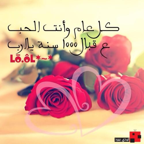 بالصور عيد ميلاد حبيبي , اجمل الكلمات التى تقول فى عيد ميلاد حبيبى 2151 10