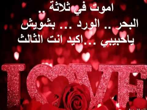 بالصور رسائل عيد الحب , اجمل الرسائل الرومانسية فى عيد الحب 2162 10