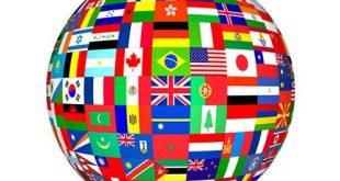 بالصور كم عدد دول العالم , الاحصائيات التى تعرفنا كم عدد دول العالم 2180 3 310x165