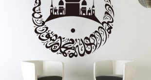 بالصور زخرفة عربية , اجمل صور مزخرفة عربية 2183 12 310x165