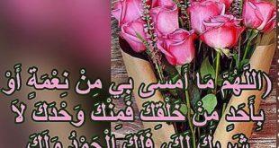 صورة دعاء مساء الخير , اجمل صور ادعية مساء الخير