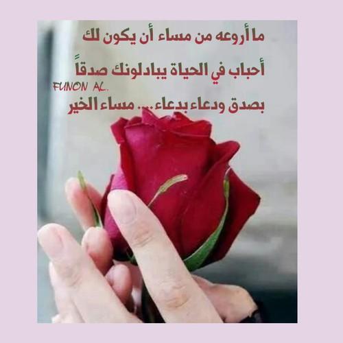 بالصور دعاء مساء الخير , اجمل صور ادعية مساء الخير 2185 2