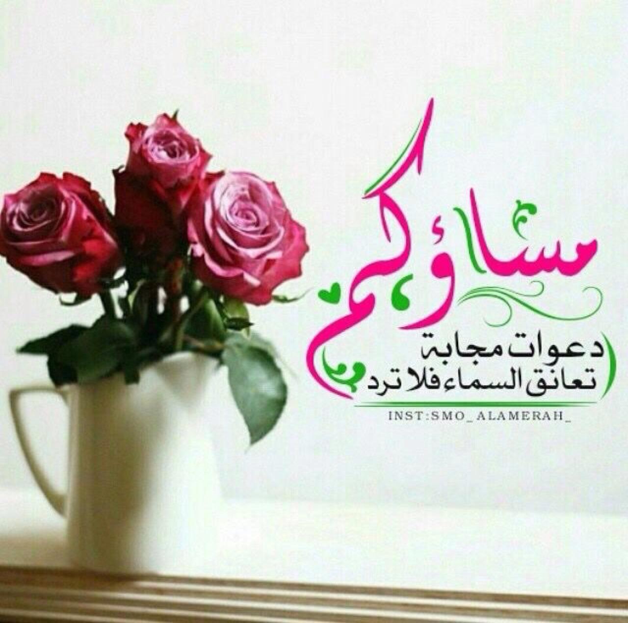 بالصور دعاء مساء الخير , اجمل صور ادعية مساء الخير 2185 6