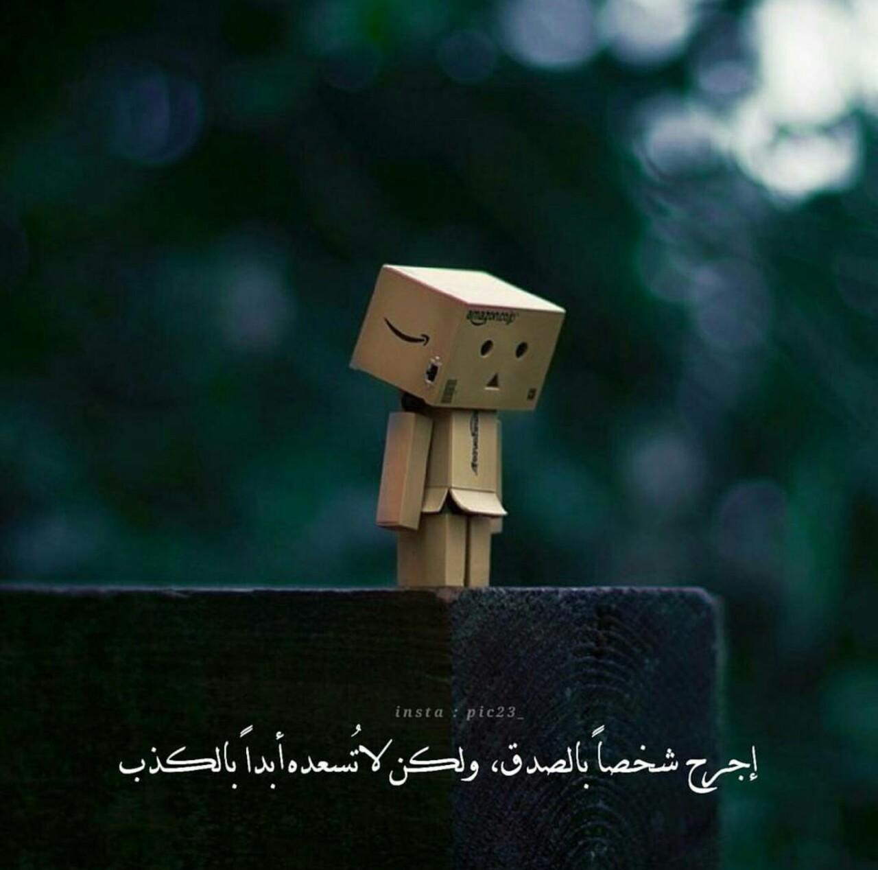 بالصور كلام حزن , اقوى الصور الحزينة جدا 2731 5