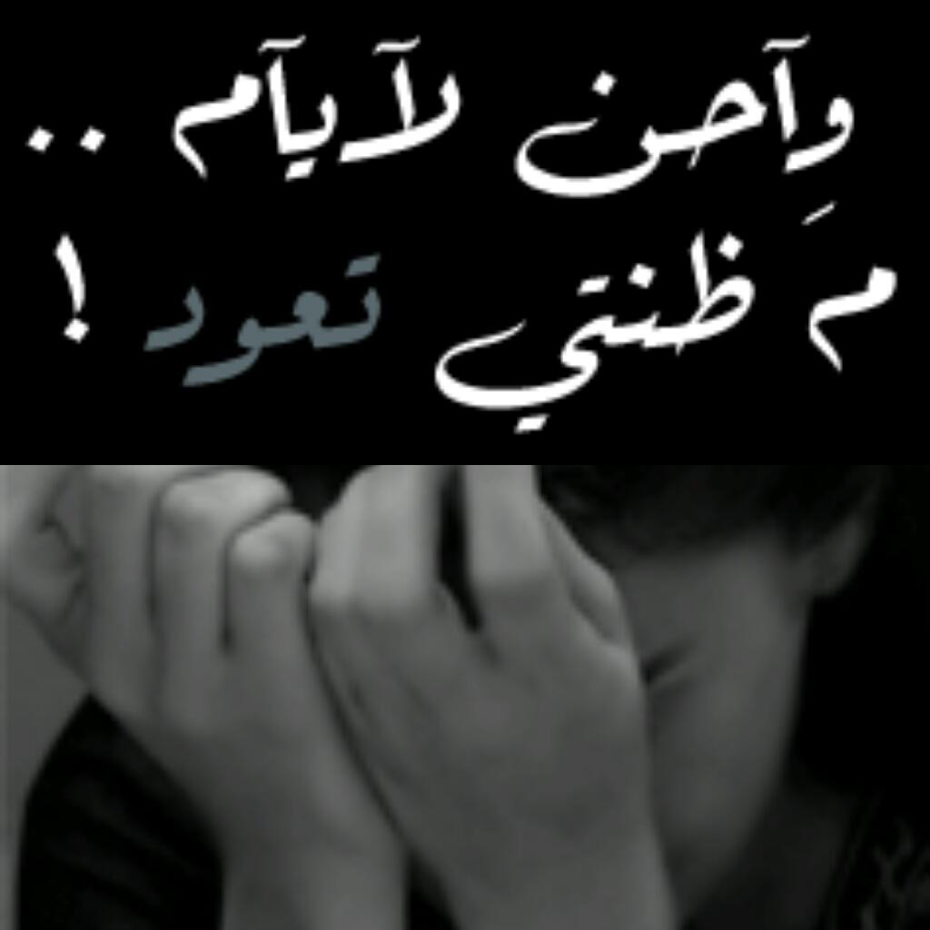 بالصور كلام حزن , اقوى الصور الحزينة جدا 2731 6