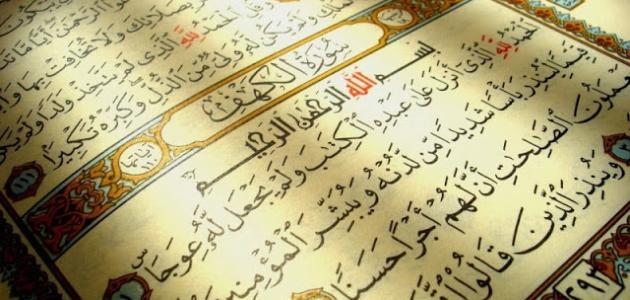 بالصور صور عن الدين , معلومات تعرفها لاول مرة عن الدين الاسلامى 2776 2