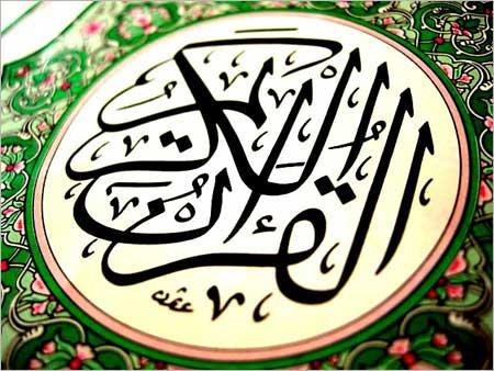 بالصور صور عن الدين , معلومات تعرفها لاول مرة عن الدين الاسلامى 2776 5