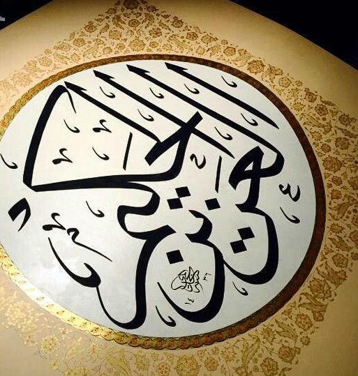 بالصور صور عن الدين , معلومات تعرفها لاول مرة عن الدين الاسلامى 2776 6