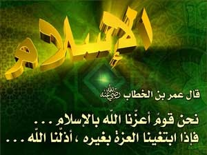 بالصور صور عن الدين , معلومات تعرفها لاول مرة عن الدين الاسلامى 2776 9