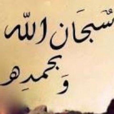 بالصور صور عن الدين , معلومات تعرفها لاول مرة عن الدين الاسلامى