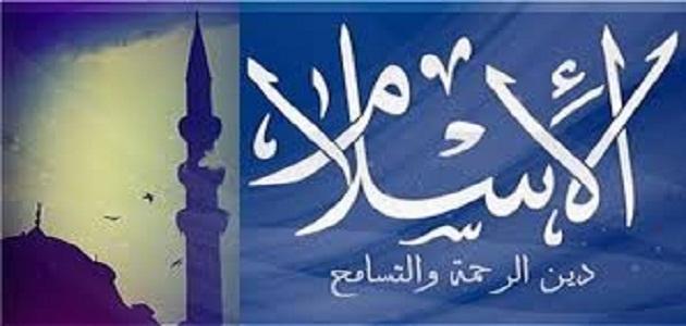 بالصور صور عن الدين , معلومات تعرفها لاول مرة عن الدين الاسلامى 2776