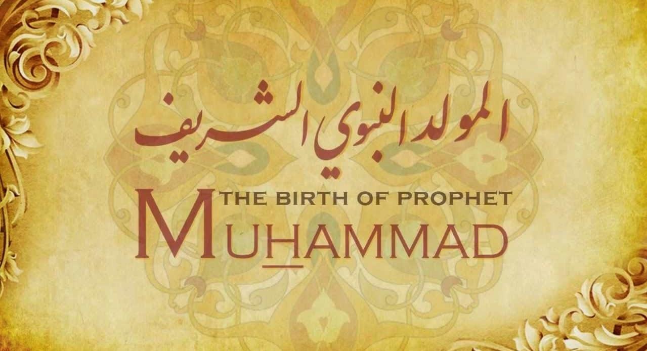 بالصور صور المولد النبوي الشريف , اجمل مظاهر الاحتفال بالمولد النبوي 2790
