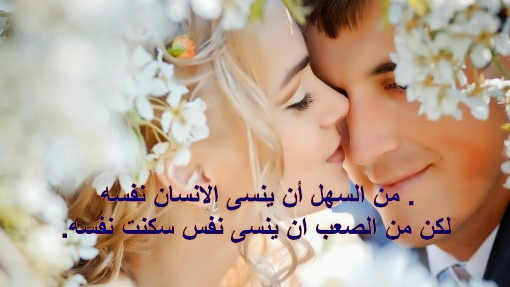 صورة صور مكتوب عليها كلام حلو , اروع الصور الرومانسية عليها كلام حب 2794 8