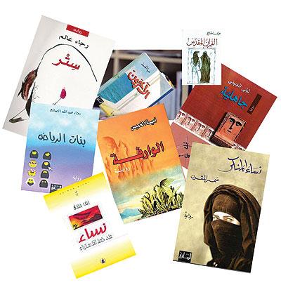 بالصور روايات سعوديه , احدث 10 روايات سعودية لا تفوتكم 2822 1