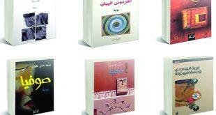 بالصور روايات سعوديه , احدث 10 روايات سعودية لا تفوتكم 2822 12 310x165