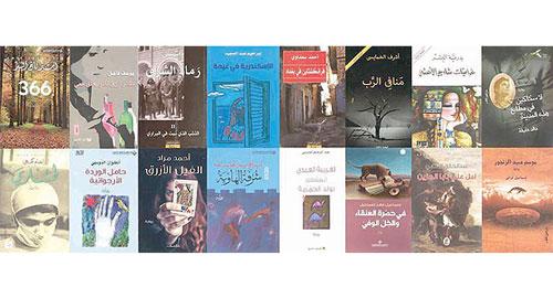 بالصور روايات سعوديه , احدث 10 روايات سعودية لا تفوتكم 2822 2