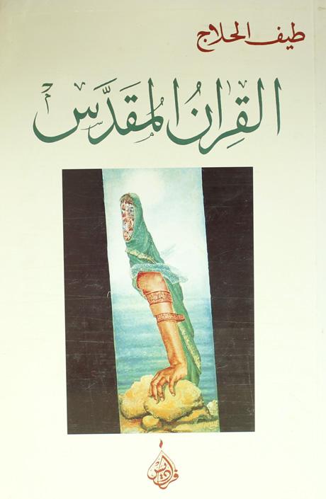 بالصور روايات سعوديه , احدث 10 روايات سعودية لا تفوتكم 2822 3