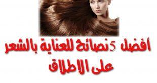 بالصور نصائح للشعر , 10 نصائح لتطويل الشعر 2824 3 310x165