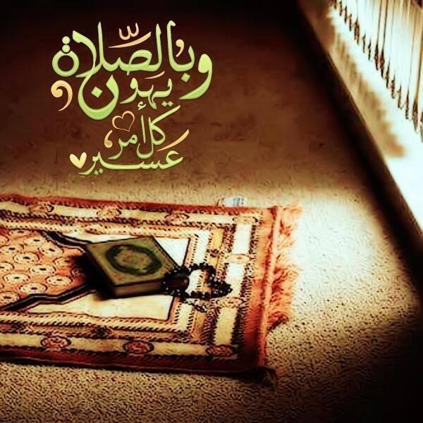 صورة صور اسلامية , احلى خلفيات الصور الاسلامية للواتس اب