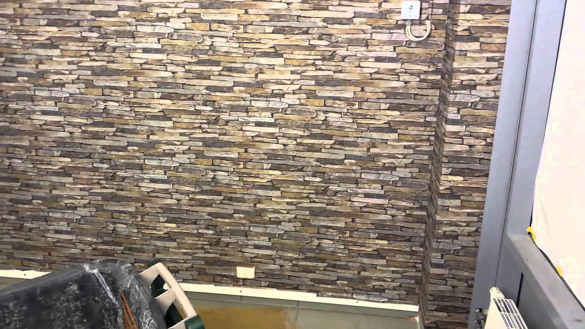 صورة ورق جدران ثلاثي الابعاد , احدث الصور لورق الجدران الثلاثي الابعاد 2860 8
