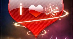 صوره معنى اسم محمد , صفات حامل هذا محمد ومميزاته