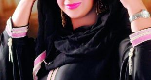 صوره بنات الخليج , اجمل صور بنات الخليج الكيوت
