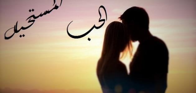 بالصور صور حب و رومنسية , احدث خلفيات صور الحب والغرام 2019 3056 8