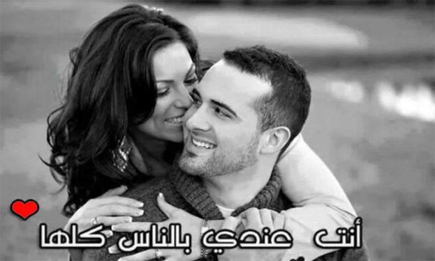 بالصور خلفيات حب , اجمل رمزيات وصور العشق والغرام 3093 3