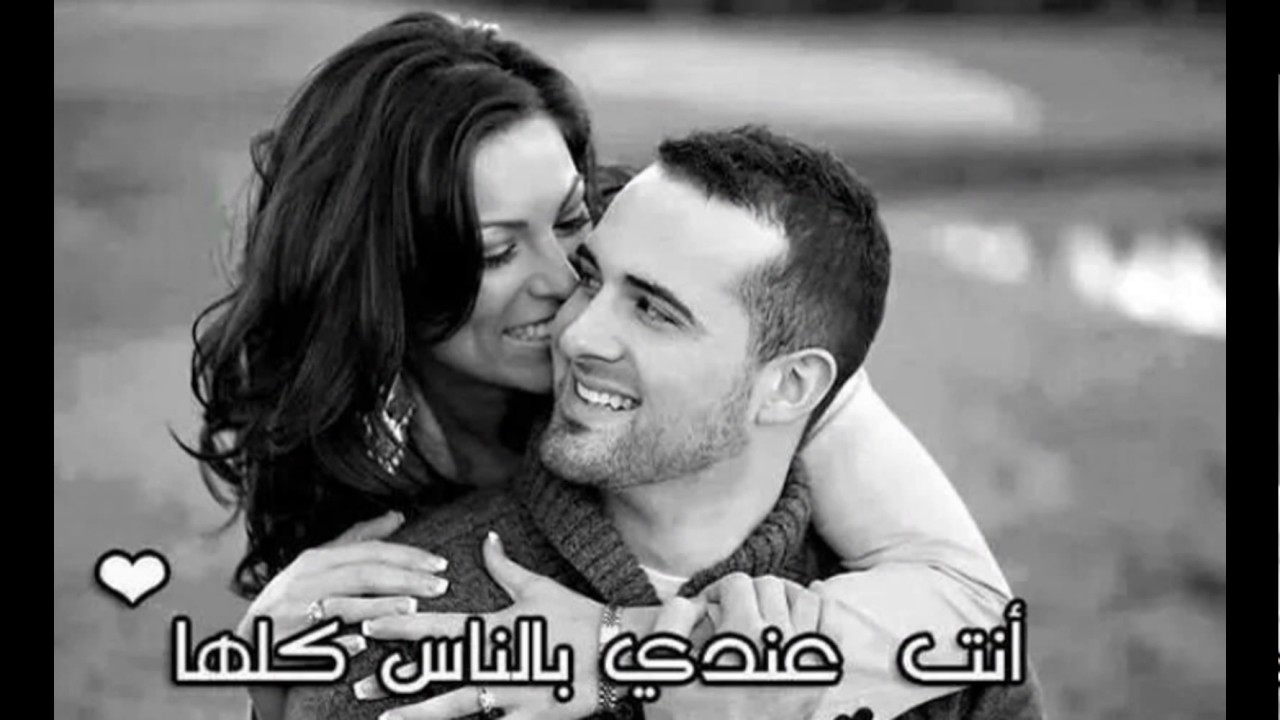 بالصور كلام حلو عن الحب , اروع الصور الرومانسية عليها كلام حب وغرام 3131 1