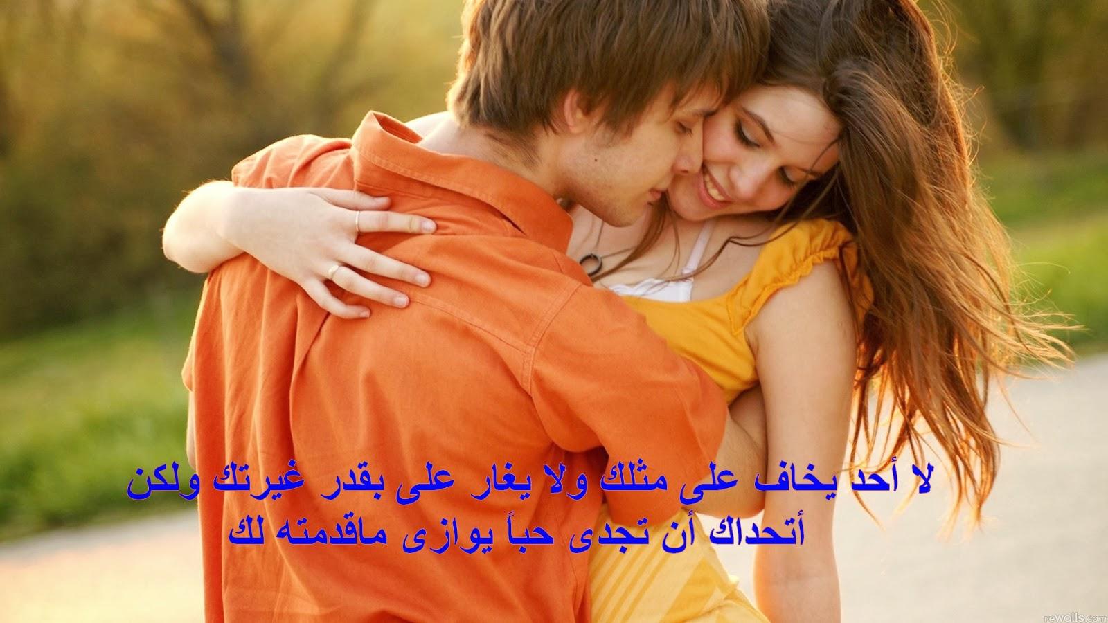 بالصور كلام حلو عن الحب , اروع الصور الرومانسية عليها كلام حب وغرام 3131 4