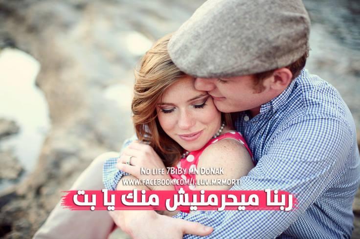 بالصور كلام حلو عن الحب , اروع الصور الرومانسية عليها كلام حب وغرام 3131 7