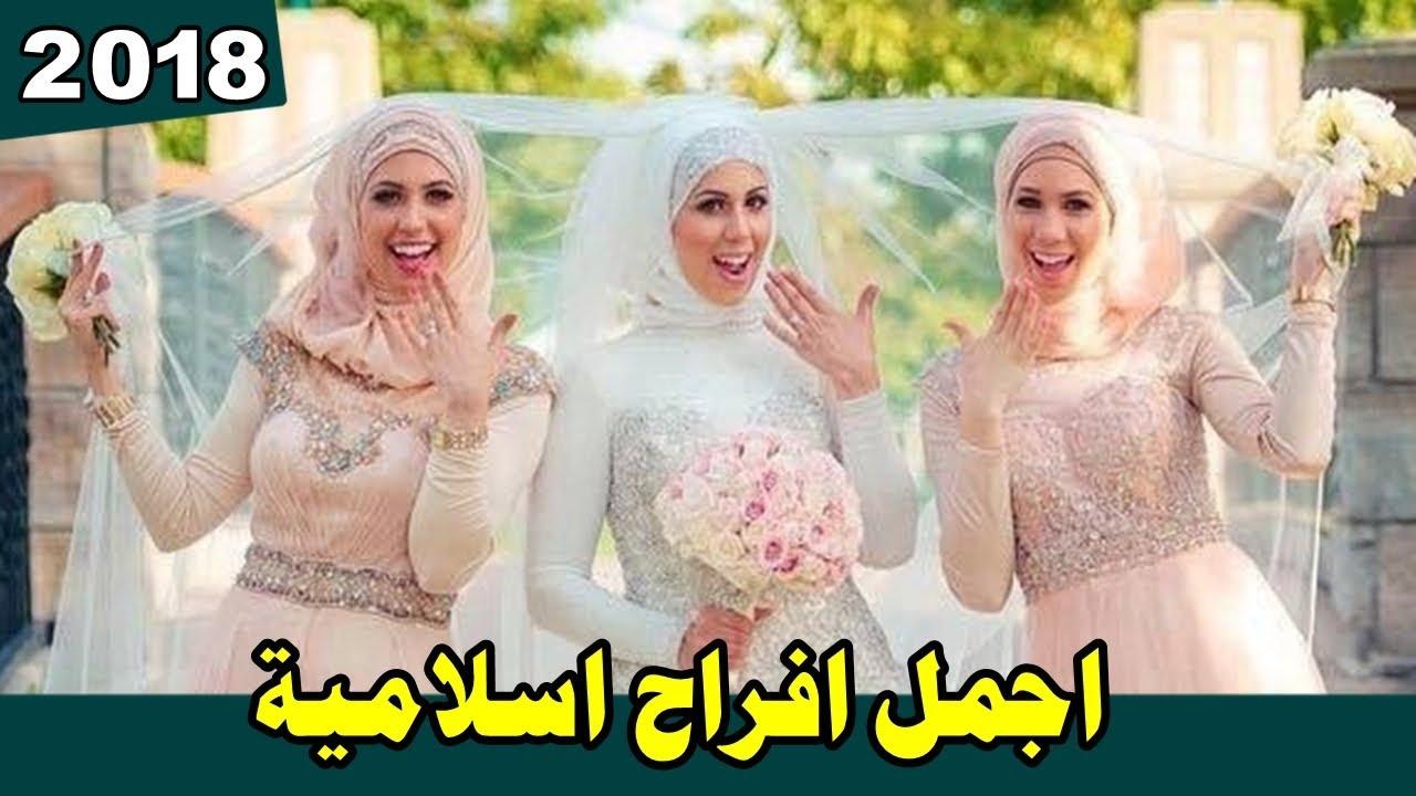 بالصور افراح اسلامية , اجمل الافراح الاسلاميه الجميله 3228 1
