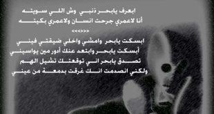 صوره صور عتاب للحبيب , صور حزينه كلها عتاب و شوق للحبيب