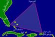 صور صور مثلث برمودا , معلومات و صور عن مثلث برمودا