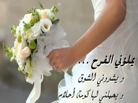 بالصور عبارات تهنئة للعروس من صديقتها , احلي تهنئه للعروس من افضل الصديقات 3263 3