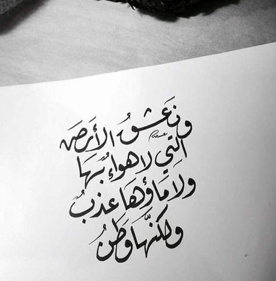 صورة عبارات قصيره جميله , بالصور اجمل العبارات القصيره الجميله والمعبره 3339 2