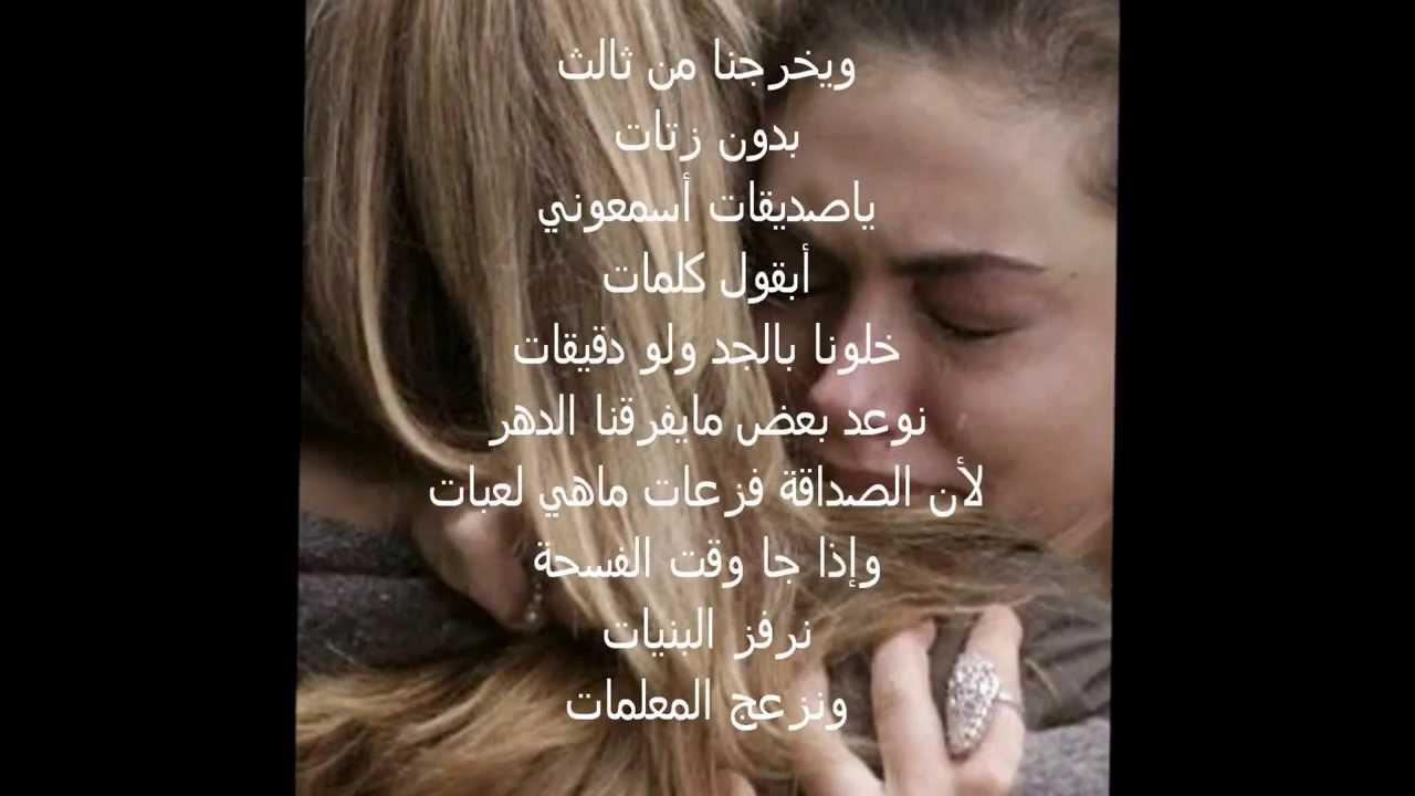 بالصور رسالة الى صديقتي , بالصور اجمل رساله الى اعز صديقه 3369 10