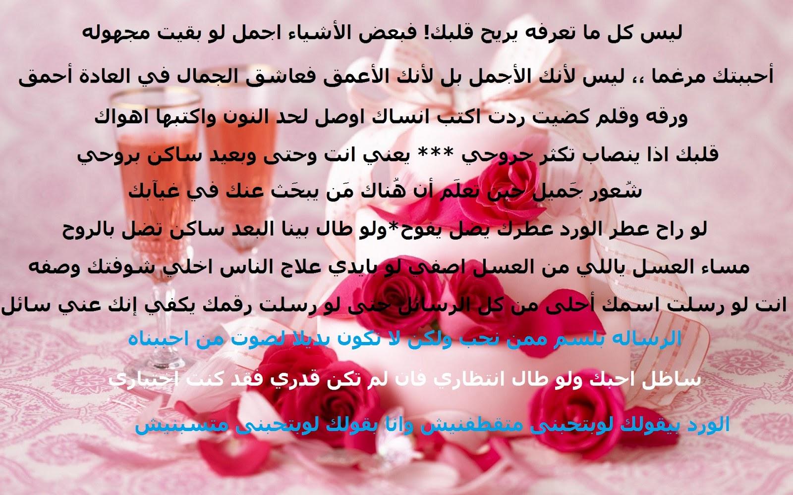 بالصور رسالة الى صديقتي , بالصور اجمل رساله الى اعز صديقه 3369 17