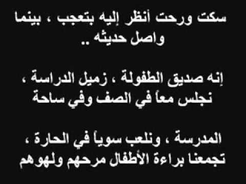 صورة رسالة الى صديقتي , بالصور اجمل رساله الى اعز صديقه 3369 4