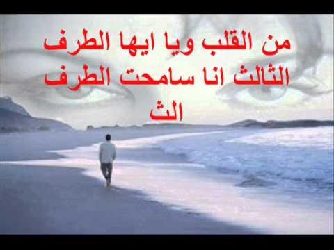 صورة رسالة الى صديقتي , بالصور اجمل رساله الى اعز صديقه 3369 6