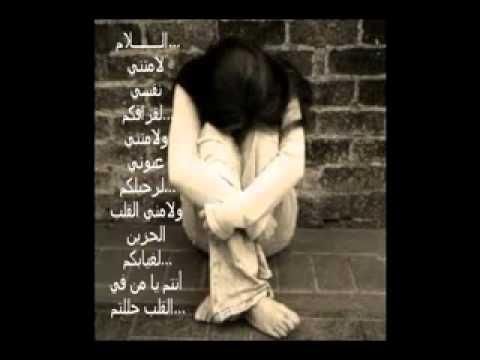 صورة رسالة الى صديقتي , بالصور اجمل رساله الى اعز صديقه 3369 9