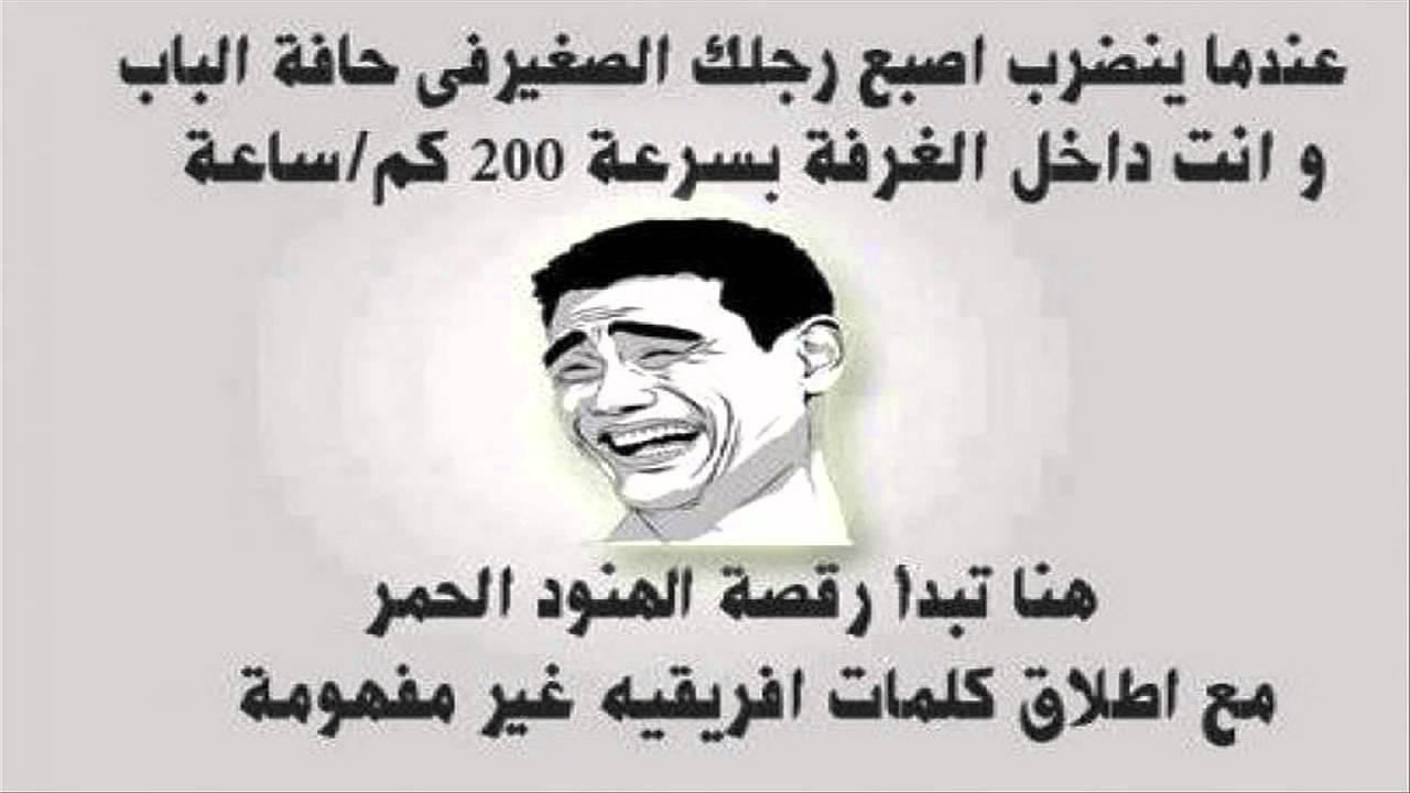 صور صورفيس بوك مضحكة , بوستات و الصورللفيس بوك المضحكه