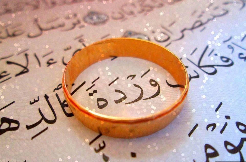 صورة اسماء بنات من القران , اجمل اسماء بنات ذكرت في القران 3747 1