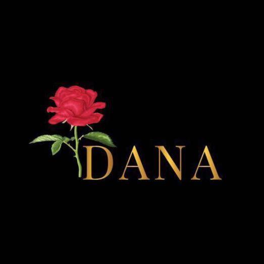 صورة معنى اسم دانه , معاني الاسماء و صفات صاحبها